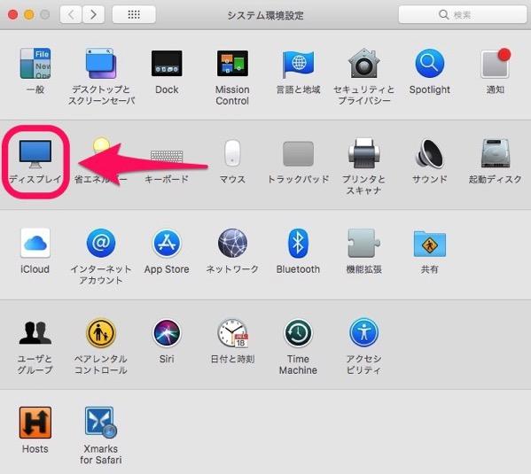 FireTV Stickを使ってMacBook iPhone iPadの画面をミラーリングする方法9