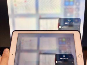 FireTV Stickを使ってMacBook・iPhone・iPadの画面をミラーリングする方法6