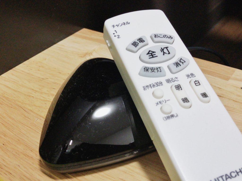 eRemoteで照明にタイマー機能を搭載できる!寝坊や二度寝防止に役立つ設定方法をご紹介!