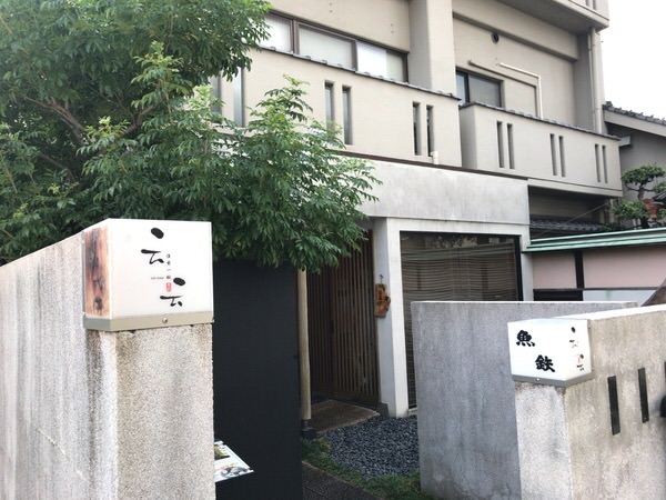 云云(うんぬん、名古屋市北区)